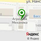 Местоположение компании Выкуп Авто