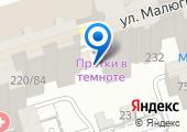 Российское Таможенное Агентство на карте
