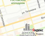 Города Волос ул, 6
