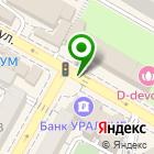Местоположение компании Вступление в СРО ЕЦСРО
