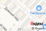 Схема проезда до компании Спутник в Темерницком