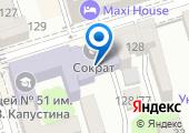 Сократ Ростовский техникум рекламы на карте