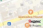 Схема проезда до компании Городская Юридическая Служба в Ростове-на-Дону