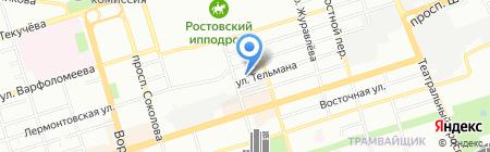 3D центр компьютерной томографии на карте Ростова-на-Дону