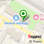 Местоположение компании Smoketorg.ru