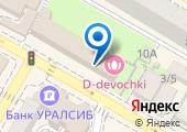 Smoketorg.ru на карте