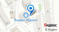 Компания АРЗУСТА на карте