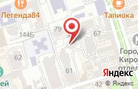Схема проезда до компании Росмедиагрупп в Ростове-На-Дону