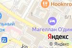 Схема проезда до компании Поиск в Сочи