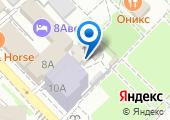 Центр детского и юношеского туризма и экскурсий г. Сочи на карте
