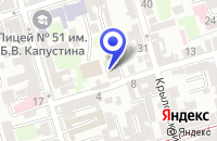 Схема проезда до компании РЕСТОРАН АТАМАК в Азове