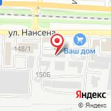 ООО Беламос-Юг