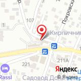 Центр Спутникового Телевидения