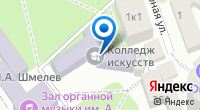 Компания Исток на карте