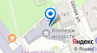 Компания Сочинский колледж искусств на карте
