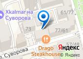 Русский Век на карте