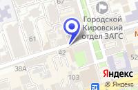 Схема проезда до компании МУК КИНОТЕАТР РОДИНА в Песчанокопском