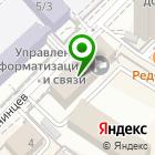 Местоположение компании Учебно-курсовой комбинат г. Сочи