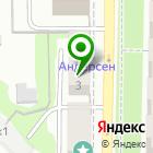 Местоположение компании Городские зрелищные кассы сеть билетных центров