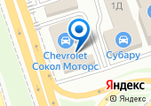 Мерседес-Бенц Центр КЛЮЧАВТО ДОН на карте