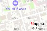 Схема проезда до компании Покров+ в Ростове-на-Дону
