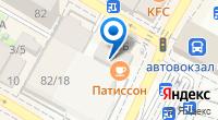Компания Сочи на карте