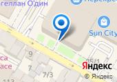 НАНО-СИГВЕЙ на карте