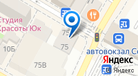 Компания География на карте