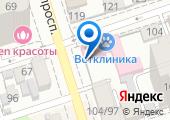 Ростовская городская станция по борьбе с болезнями животных на карте