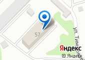 Военная комендатура г. Сочи на карте
