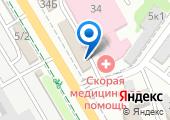 Сочинский санитарный автотранспорт, МБУ на карте