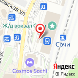 Park Inn by Radisson Sochi City Centre