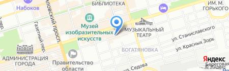 Паста Хауз на карте Ростова-на-Дону