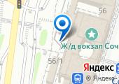 СочиТрансфер на карте