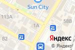 Схема проезда до компании Обувная хирургия в Сочи