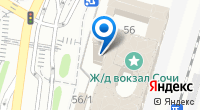 Компания Контакт Сочи на карте