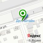 Местоположение компании СтройМ-Доставка