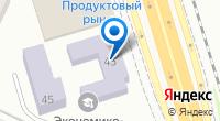 Компания Университетский экономико-технологический колледж на карте