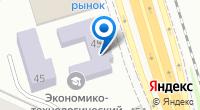 Компания СЭТК на карте