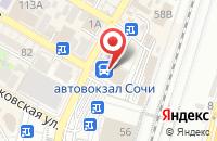 Схема проезда до компании Пляжная Газета в Сочи