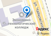 Университетский экономико-технологический колледж на карте