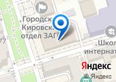 Ростовский государственный театр кукол на карте
