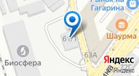 Компания АнтАлекс на карте