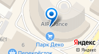 Компания AROMAgroup на карте