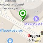 Местоположение компании Центральная Автошкола, ЧОУ ДПО