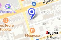 Схема проезда до компании АГРОФИРМА СЕМИКАРАКОРСКСОРТСЕМОВОЩ в Семикаракорске