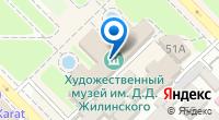 Компания Сочинский художественный музей на карте