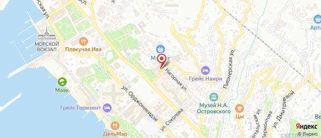 Карта расположения пункта доставки На Нагорной в городе Сочи