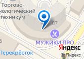ЦЕНТР РАЗВИТИЯ РЕБЕНКА УМКА на карте