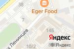 Схема проезда до компании Замки в Сочи